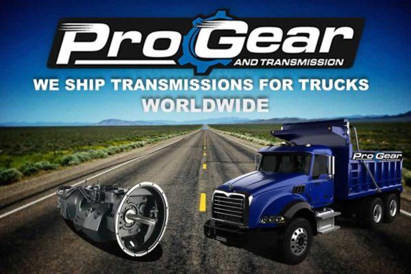 我々は、世界中のトラック用トランスミッションを出荷します